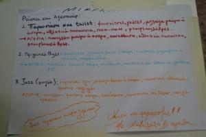 xoros-paidia-efivoi09-1024x682
